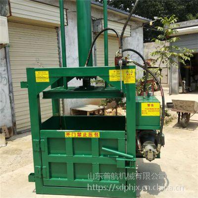 立式编织袋液压打包机 半自动易拉罐压块机 普航打包机厂家
