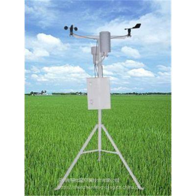 公路农业科研小型气候观测仪自动气象站温湿度在线监测系统