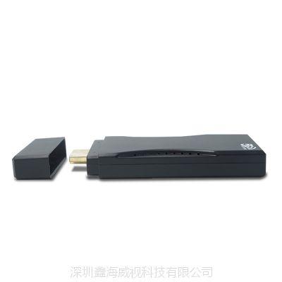 PTV650有线无线通用手机同屏器电视机HDMI投屏器苹安卓高清投影推送宝