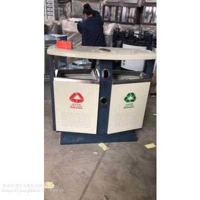 定制钢制户外垃圾桶 环保垃圾箱 分类果皮箱 耐用防锈 厂家热销