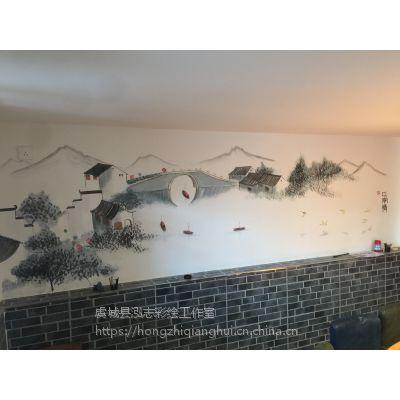 郑州饭店手绘 墙绘 彩绘 墙画