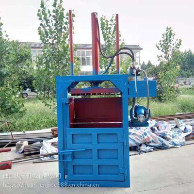 廊坊油漆桶压扁机 海绵压缩机视频 塑料编织袋打包机