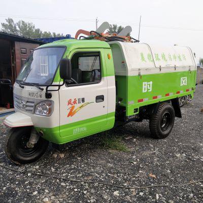 供应柴油三轮 小型垃圾车 挂桶式 3立方 价格低