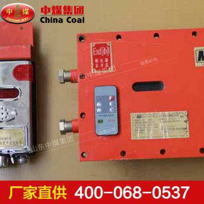 车载式甲烷断电仪,车载式甲烷断电仪长期供应,ZHONGMEI
