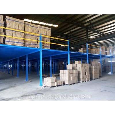 宁夏钢平台报价 钢平台设计 定做 生产 自有工厂——国德货架