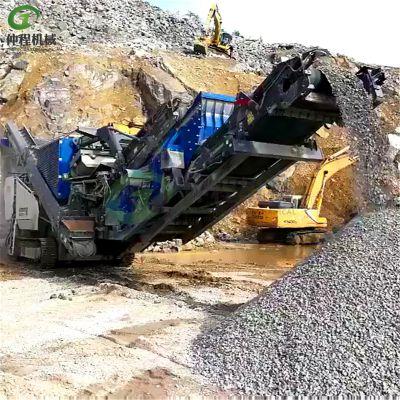 小型移动式石料破碎机 锤式移动破碎站 流动式破碎机 挖机一体破碎机