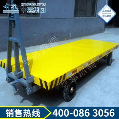 引牵平板拖车,搬运引牵平板拖车,双向式平板拖车,平板拖车价格