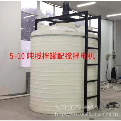 聚羧酸储罐 塑料反应釜 减水剂搅拌罐