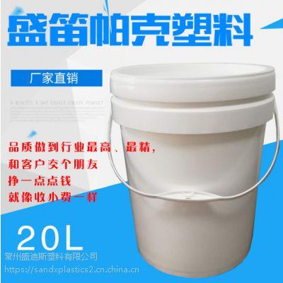 20L 水性金属涂料桶,水性防腐涂料桶,水性油墨专用桶、木胶专用桶