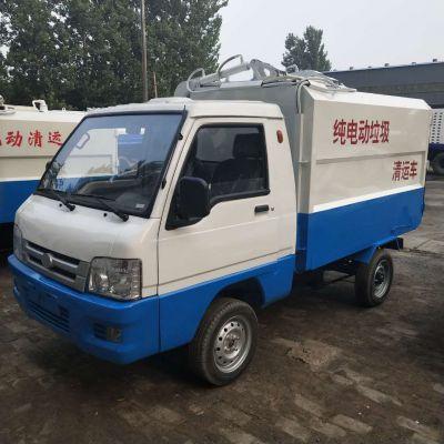 供应电动三轮挂桶式 微型垃圾车 减轻环卫工人劳动强度