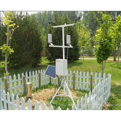 户外智能自动气象监测站 多参数农业校园气候在线观测系统碧如蓝仪器