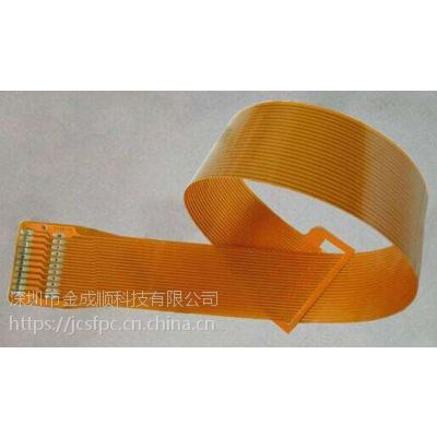 深圳优质FPC电路板生产商