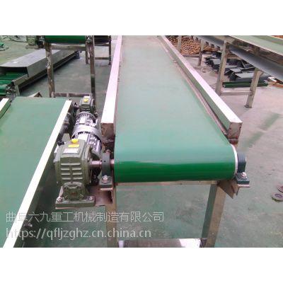防滑绿色带送料机耐高温 斜坡式输送机