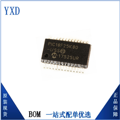 代理分销PIC18F25K80-I/SS SSOP28 全新原装正品PIC单片机 芯片