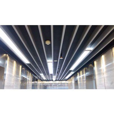 奥赛朗 茂名铝方通|造型木纹铝方通|茂名幕墙铝单板厂家