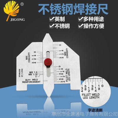 不锈钢焊缝检测尺 填角规角度规 焊接检验尺 自动焊接尺寸测量仪