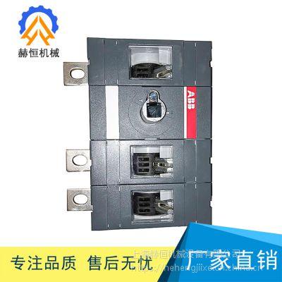 ABB隔离开关组件OETL-400MI掘进机配件