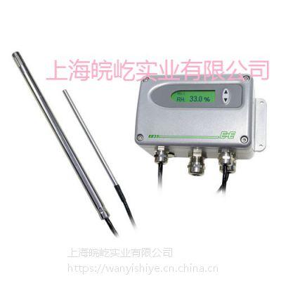 E+E工业级湿度测量传感器EE33系列变送器