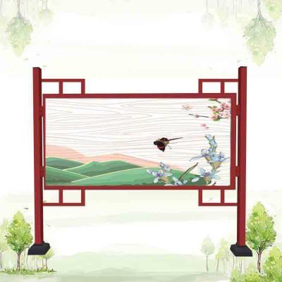 贵州新款铝合金公告栏;农村公示栏制作