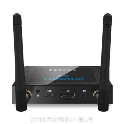 现货供应手机5G WiFi无线同屏器家用高清视频便捷影音硬盘播放器
