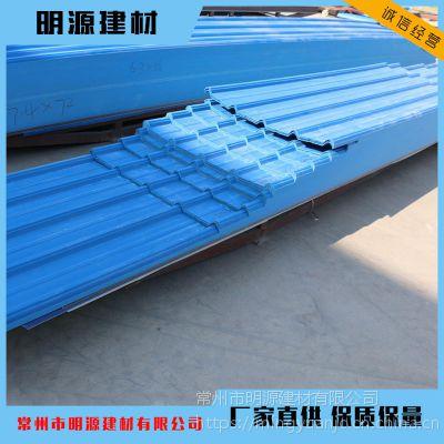 江苏扬州PVC防腐瓦 塑钢瓦厂家 直销价