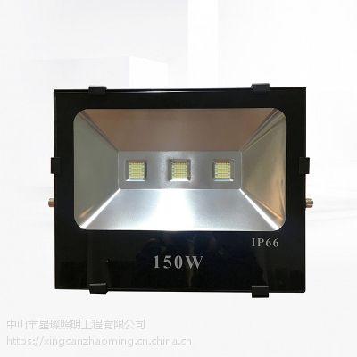 新款LED防水泛光灯 150w200w篮球场高杆灯 车间厂房墙壁射灯