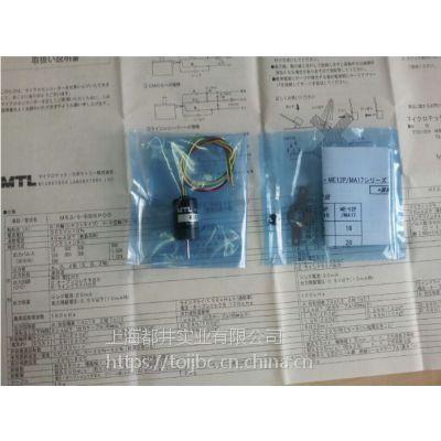 日本原装进口MTL微型编码器MES/MMS/MEH/MLS/MGH/MAH全系列现货供应