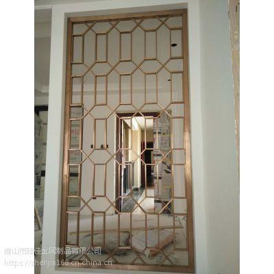 提供欧式不锈钢屏风 酒店家居专业设计
