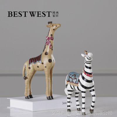 创意马戏团表演斑马长颈鹿动物树脂摆件 家居儿童房软装饰品摆设