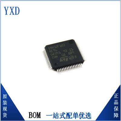 现货供应单片机STM32F103RET6 全新原装现货IC一站式配单