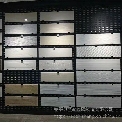 陶瓷砖样品展示货架 黑色长方形冲孔洞洞板 网片瓷砖展架