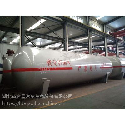 50立方液化气储罐丙烷储罐罐体厚度