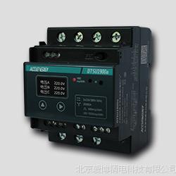 供应爱博精电计量电表DTSU1900a,波形记录功能