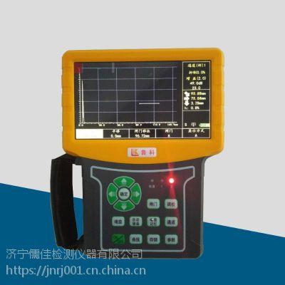 供应儒佳RJUT720便携式数字式超声波探伤仪