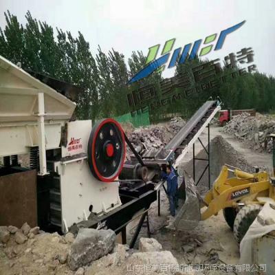 PCB310*520锤式破碎机 小型移动破碎机 重型建筑垃圾碎石机