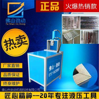 厂家直销 方管高速液压打孔机 防盗网冲孔机 不锈钢方管切断机