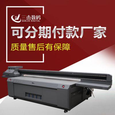 皮革3D浮雕彩印机PU皮革印刷机生产商