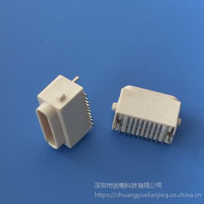 苹果立式贴片母座 8P-Lightning直立式贴板插座 苹果立贴插座 白胶 耐高温