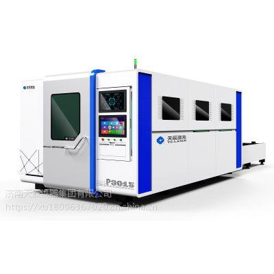 光纤激光切割机 金属板材下料机 自动化切割机 天辰激光