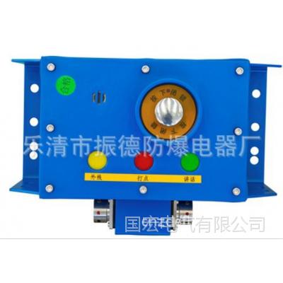 厂家直销华宁矿用本质安全型组合扩音电话 KTK150-1(E)