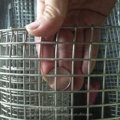 2019年买什么赚钱?不锈钢电焊网厂家经验告诉您