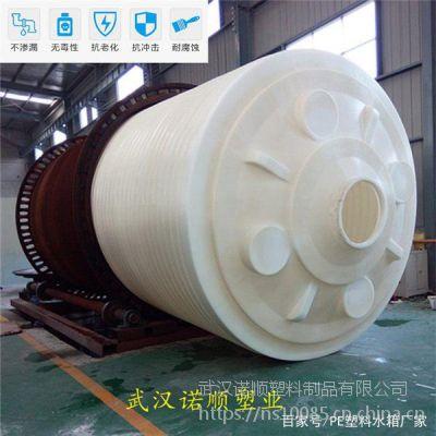 30立方pe水箱哪家好 武汉诺顺30吨PE塑料水箱