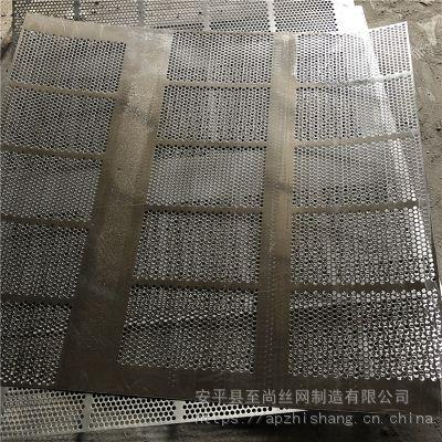 不锈钢冲孔网 不锈钢冲孔板 椭圆形冲孔网板生产厂家【至尚】