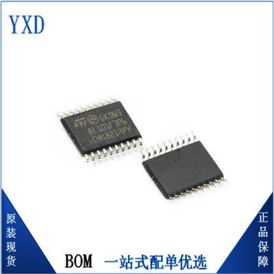 STM8L101F3P6 意法ST原装现货 电子元器件单片机芯片