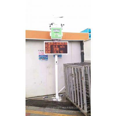 碧如蓝扬尘监测系统广州安装标准