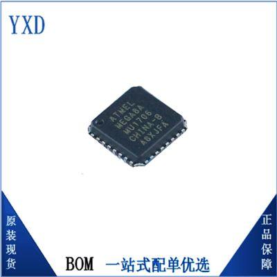 ATMEGA8A-MU QFN-32 8位微控制器 原装芯片ATMEGA8A