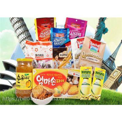 苏州食品外贸国际物流清关价格