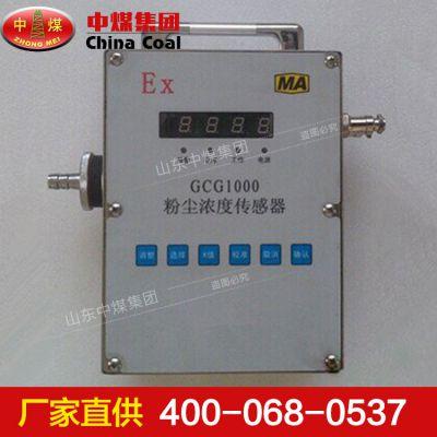 粉尘传感器,粉尘传感器长期供应,ZHONGMEI