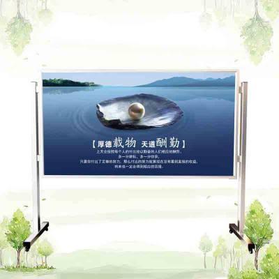江苏校务宣传展板铝合金墙体公示栏哪里买