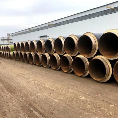 山东省钢套钢复合蒸汽保温管预制销售厂家,德州市预制直埋保温管厂家报价